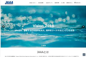 N-PDF入稿既定(産經新聞他、一般紙)※日本広告協会様/新聞広告デジタル制作・送稿ガイドサイトへリンク